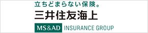 立ちどまらない保険。三井住友海上